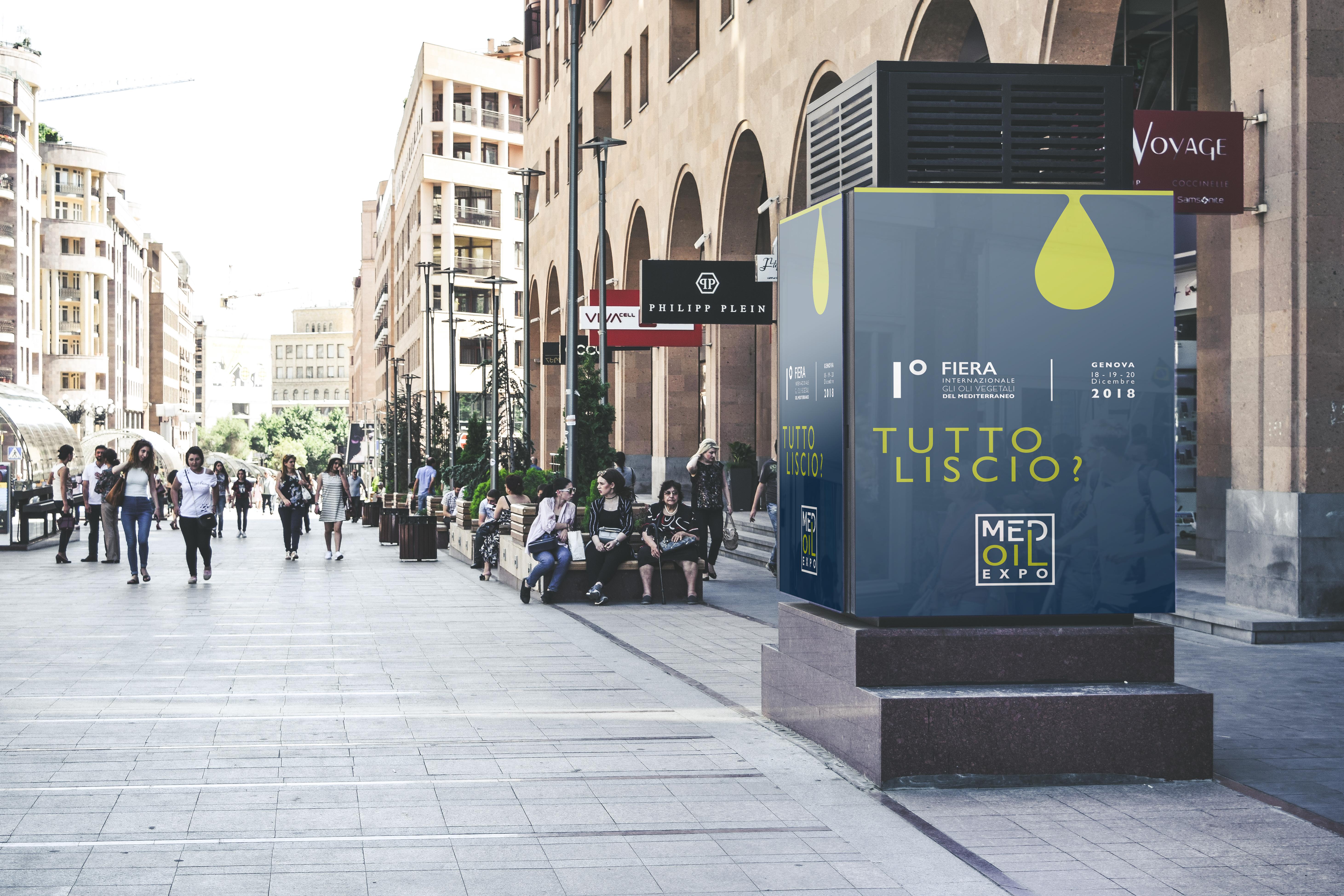 Poster-street1